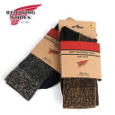 RED WING Deep Toe-capped Wool Boot Socks