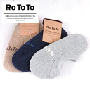 RoToTo PILE FOOT COVER