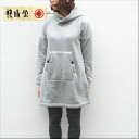 Sunny Dang sweat Hoodie dress (23C-59)