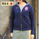 Beautiful weather temple sailor jersey LADY'S30%OFF!!