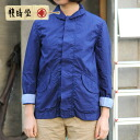 Sunny Hall fly front round collar jacket (31JK-10)