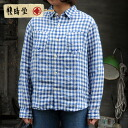 Sunny Hall linen gingham check shirt (31s-24)