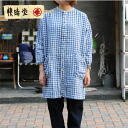 Beautiful weather temple gingham check linen smock H/S(31OP-26G)
