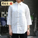 Sunny Hall linen three-quarter sleeve shirt Lady's (32S-88)