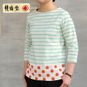 Sunny Hall border x dot neck / 7 sleeves T shirt Lady's (2014 spring/summer) 30% off!!