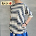 Sunny Dang super light back hair or RU 5 minutes boat neck sleeves sewn Lady's (2014 spring/summer) 30 suggested