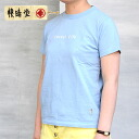 Beautiful weather temple BOY'S sea rise short sleeves T-shirt Lady's(2014 )30%OFF!! in the spring and summer