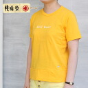 Beautiful weather temple GIRLS sea rise short sleeves T-shirt Lady's(2014 )30%OFF!! in the spring and summer