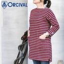 Orcival-border free Cirone piece (winter 2014)
