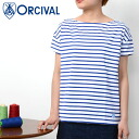 ORCIVAL オーチバル cotton short sleeve T shirt Lady's (RC-6829)