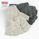 Newberry knitting ウールニットフィンガーレス Grove