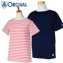 Orcival-border boat neck short sleeve t-shirt (mens and Womens)