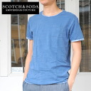 SCOTCH&SODA1 pocket vintage T-shirt (SC51094-31)