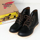 "RED WING Irish Setter Classic Work / 6 ""Black Round-Toe""Klondike""(9870)"