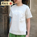 Sunny Hall logo short sleeve Girl ' s-Fit T shirt Lady's (2014 spring/summer)