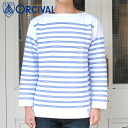 Orcival horizontal stripe boat neck T-shirt (men's)