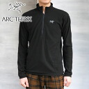 ARC 'TERYX Delta LT Zip Men's (2014 spring/summer)