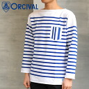 Orcival ラッセルフレンチ sailor pocket T shirt Men's (2014 spring/summer)