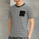 DELICIOUS raise of wages T-cloth horizontal stripe pocket T-shirt