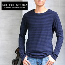 SCOTCH &SODA kuruneckbadercutsaw 30% off!!