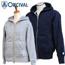 Orcival COTTON TERRY microboazipupparker (men and women)