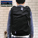 Patagonia Transport Pack 45L (2015 spring/summer)