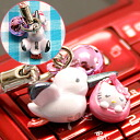 "Baby wait MOM ヽ ( ´ 3 ' )-""Hyogo limited edition Hello Kitty! fs3gm"