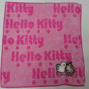 It is a new item for stork Kitty of our store extreme popularity☆