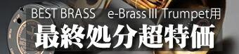 e-Brass III