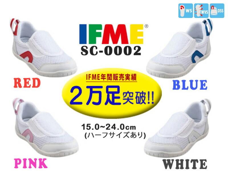 IFME_0002