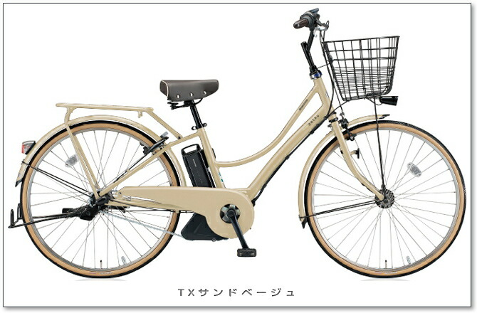 ... 済 自転車】:自転車のトライ