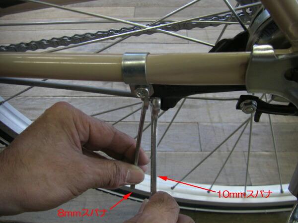 ... ブレーキ)の調整方法:自転車