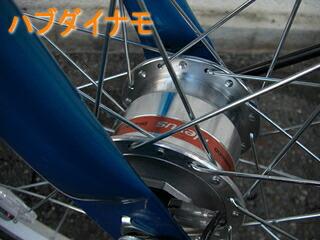 自転車の 自転車 ペダル 音 キーキー : ... 済 自転車】:自転車のトライ