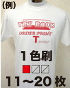 Cheap! Cheap! Very cheap! Bespoke printed team tee shirt-print bids before Isshiki [or] after one use Tom's solid body color number of 11 to 20 pieces. Professional factory of peace of mind.