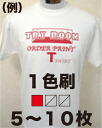 Cheap! Cheap! Very cheap! Bespoke printed team tee shirt-print bids before Isshiki [or] after one use Tom's solid body color burn 5 to 10 pieces. Professional factory of peace of mind.