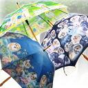 장 우산 ♪ 개 시리즈에서 세 가지 [헨리 캣 HenryCats&Friends] 10P12Sep14