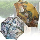 헨리 캣 장 우산의 기준 6 가지 [헨리 캣 HenryCats&Friends] 10P12Sep14