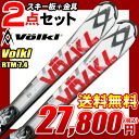 It is with 2013 model Volkl フォルクル RTM7.4 silver locker ski ◆ 128cm 135cm 142cm 149cm 156cm 163cm 170cm ◆ MARKER SPEEDPOINT metal fittings