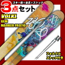 It is with 12-13 model Volkl フォルクルレディーススキー GEM 〈 Cem 〉 park & pipe freestyle skiing ◆ MARKER FREE10 metal fittings