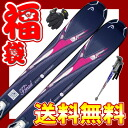 It is with No. 2 HEAD head Lady's ski MYA black 156cm ◆ TYROLIA LRX9.0 silver metal fittings