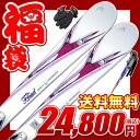 It is with No. 2 HEAD head Lady's ski MYA white 156cm ◆ TYROLIA LRX9.0 silver metal fittings