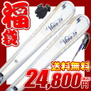 It is with 7.0 BLIZZARD blizzard Lady's ski VIVA IQ 146cm 153cm 160cm ◆ IQ LT10 Viva metal fittings