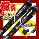 ◆ [four points of ski sets] with 2013 HEAD head Integrale 003LR 156cm 163cm 170cm ◆ TYROLIA LRX9 metal fittings