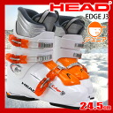 3 buckles! Adult standard ski boots for the real youth boots ♪ HEAD EDGE J3 ★ 24.5cm youths
