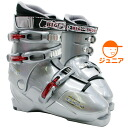 3 Buckle! Authentic junior boots ♪ Bighorn FREELY 1.0 ★ 22 ~ 25 cm