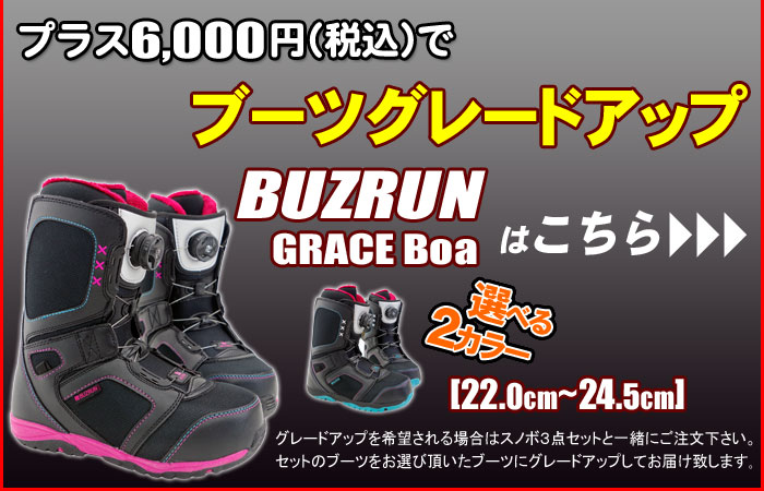 BUZRUN GRACEboa