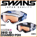 Goggles ♪ CHAMBO-PDH ◆ SWANS polarizing lens type fs3gm for 2012-13 swans model ☆ ski snowboarding