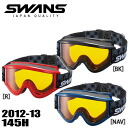 All three colors of goggles ♪ 145H ◆ SWANS cloudy weather stopper lens fs3gm for 2012-13 swans model ☆ ski snowboarding