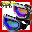 CARRERA Carrera snow goggle SCANDAL/A spherical surface mirror lens