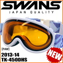 Goggles ♪ TK-450DHS ◆ SWANS fs3gm for 2013-14 swans model ☆ ski snowboarding